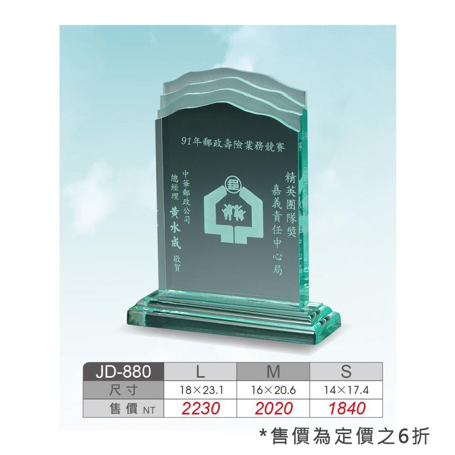 JD-880LMS
