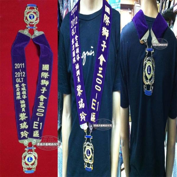 【佩帶】2011-2