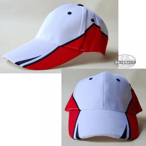 【運動帽】白色