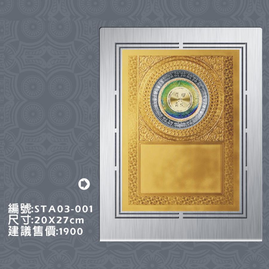 STA03-001