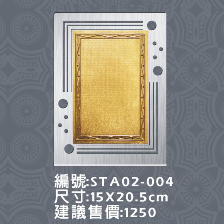 STA02-004