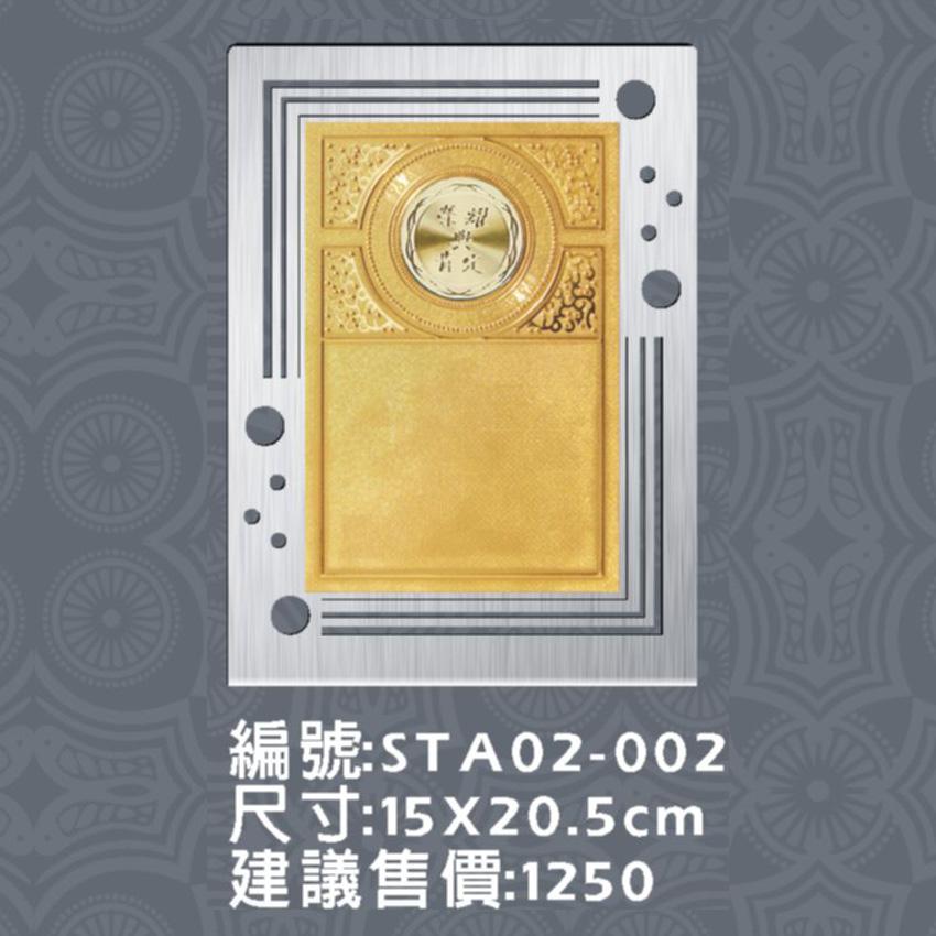 STA02-002