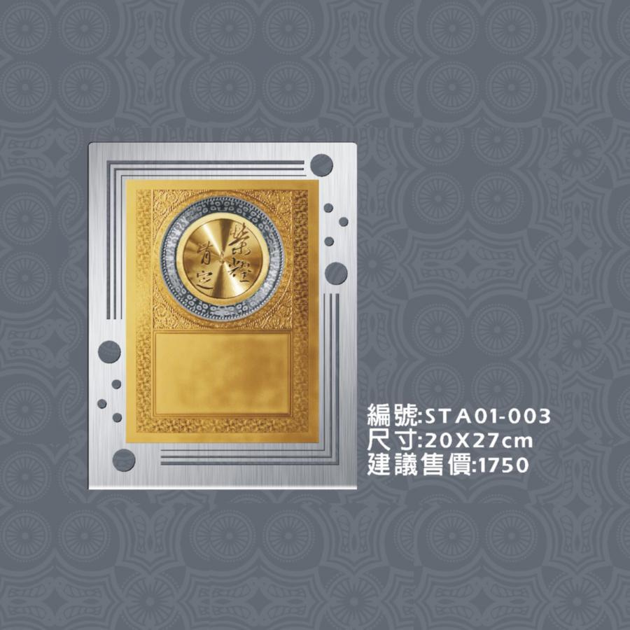 STA01-003