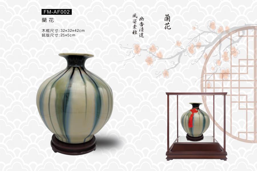 FM-AF002蘭花