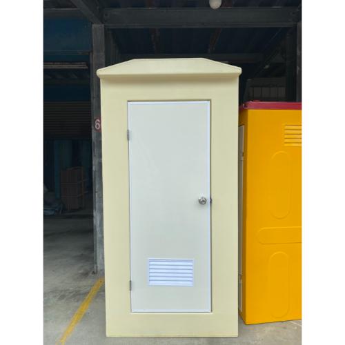 儲存式廁所