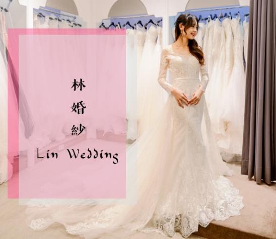 林婚紗l Lin W