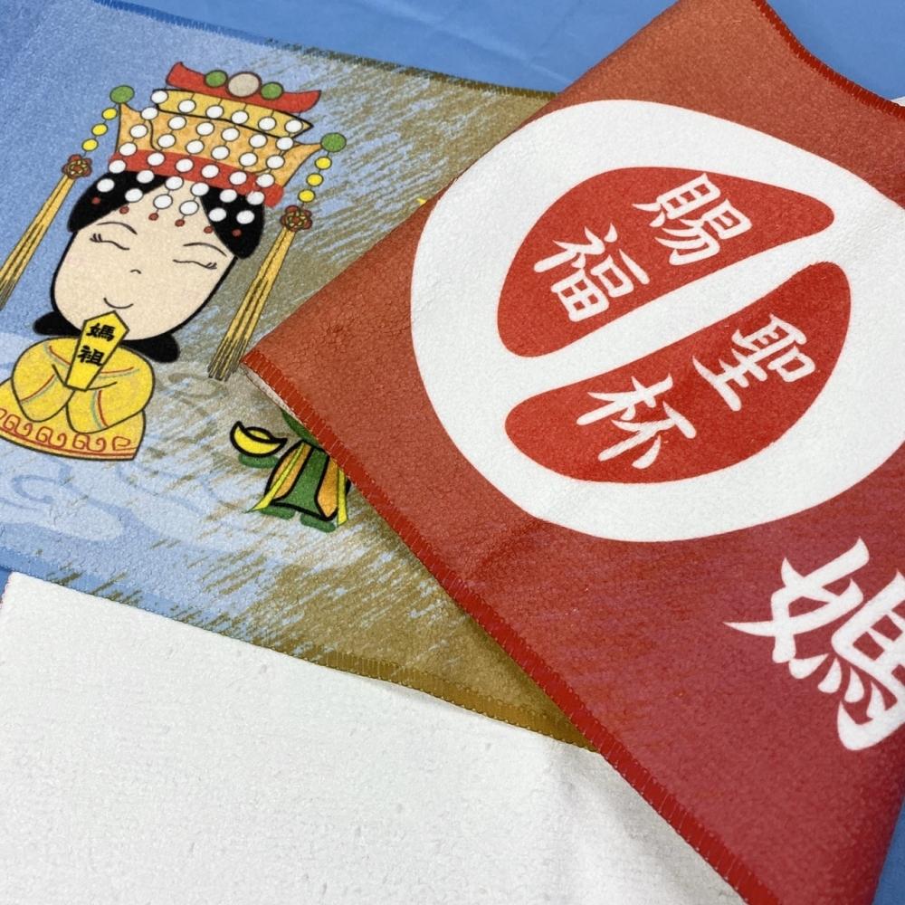 熱昇華運動毛巾