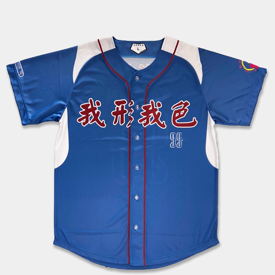 T恤變化款-M2005棒球服