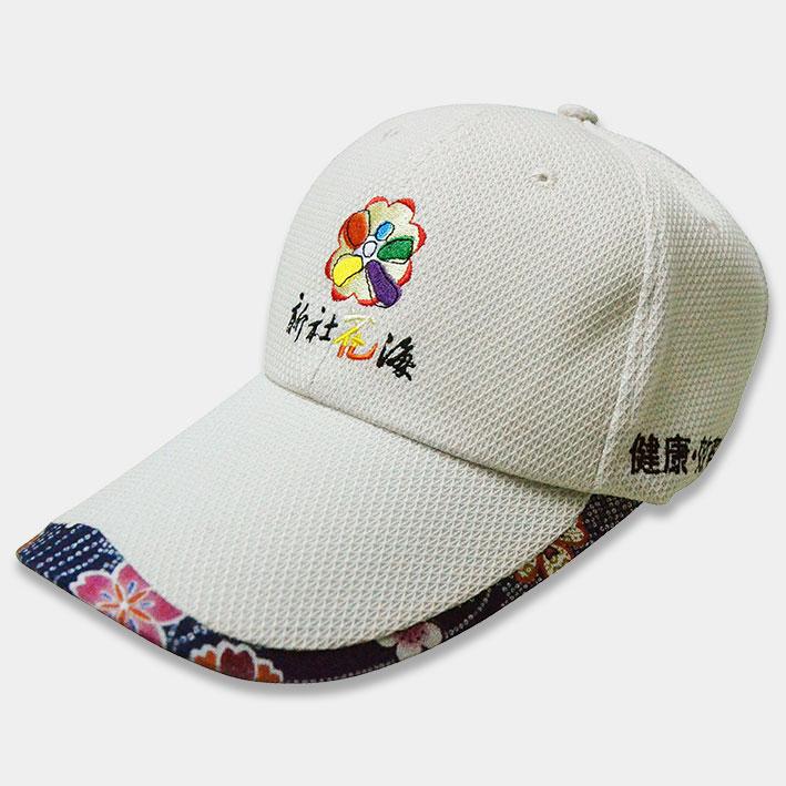帽子特殊版型