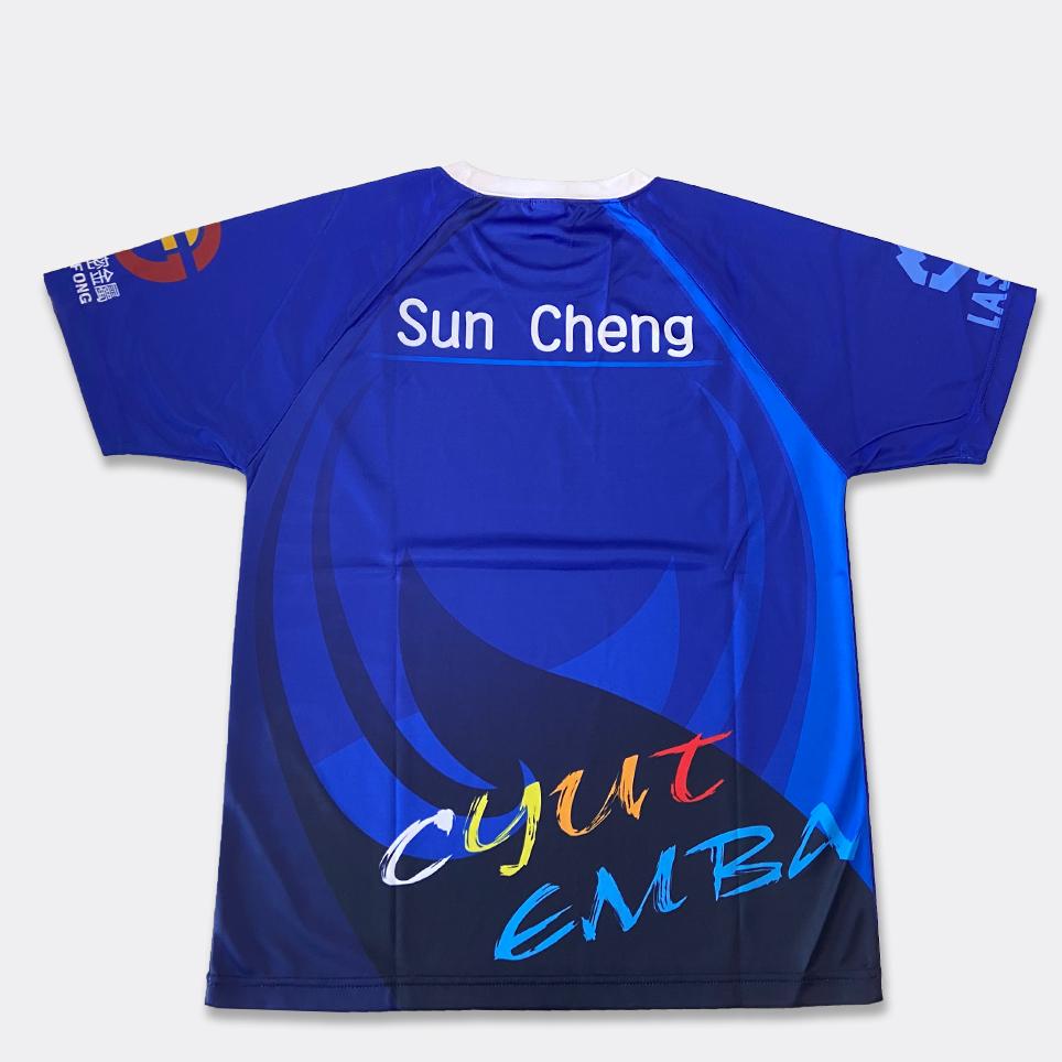 T恤全彩圖稿設計-朝陽EMBA