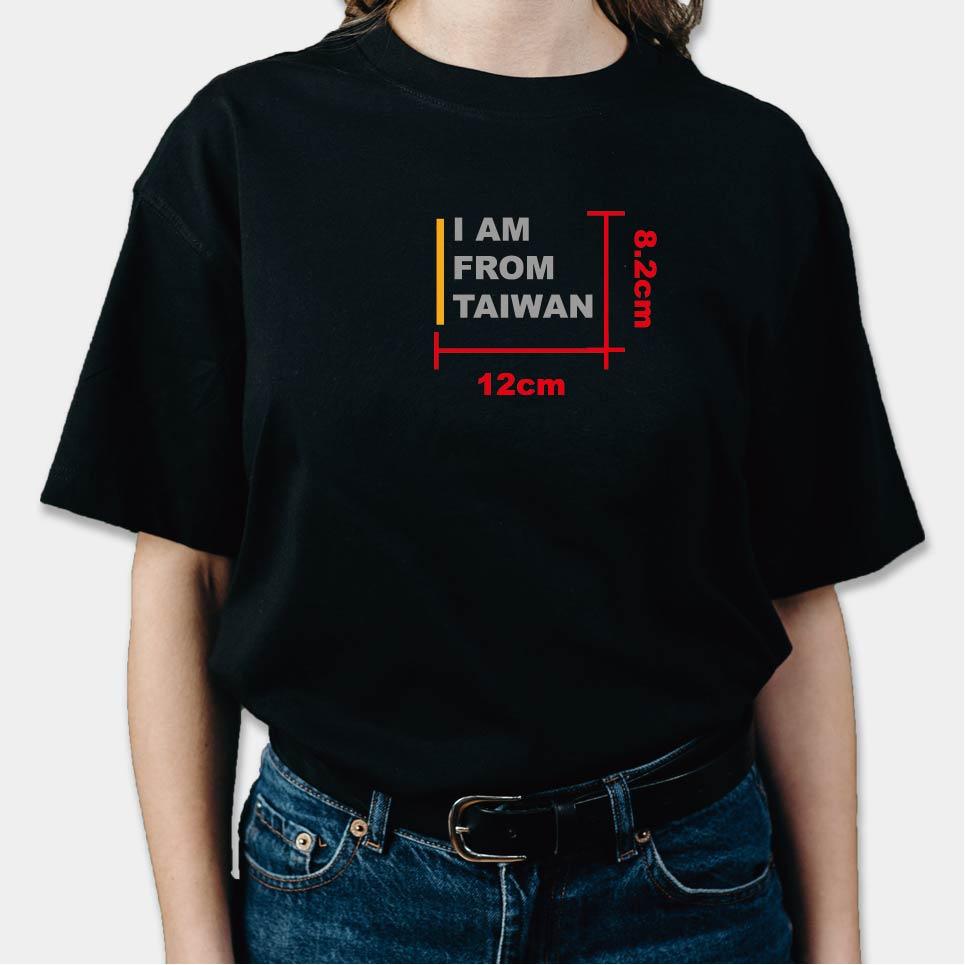 公版圖庫10-台灣T