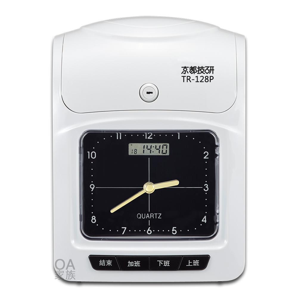 【京都技研】TR-1
