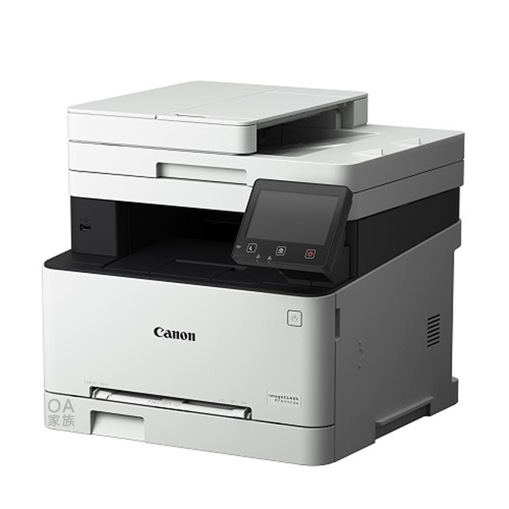 【佳能牌 Canon】imageClass MF644cdw彩色小型影印機/事務機(公司貨)