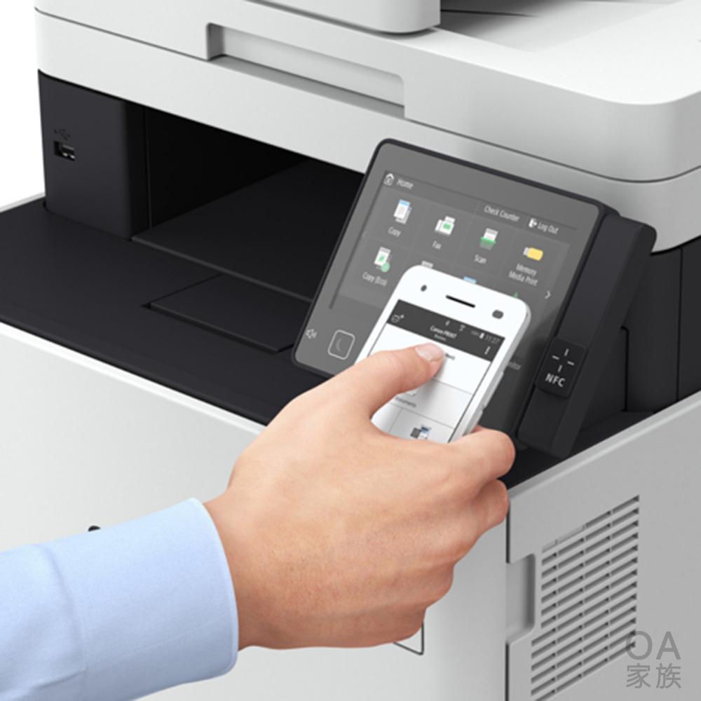 【佳能牌 Canon】imageClass MF735CX彩色小型影印機/事務機(公司貨)