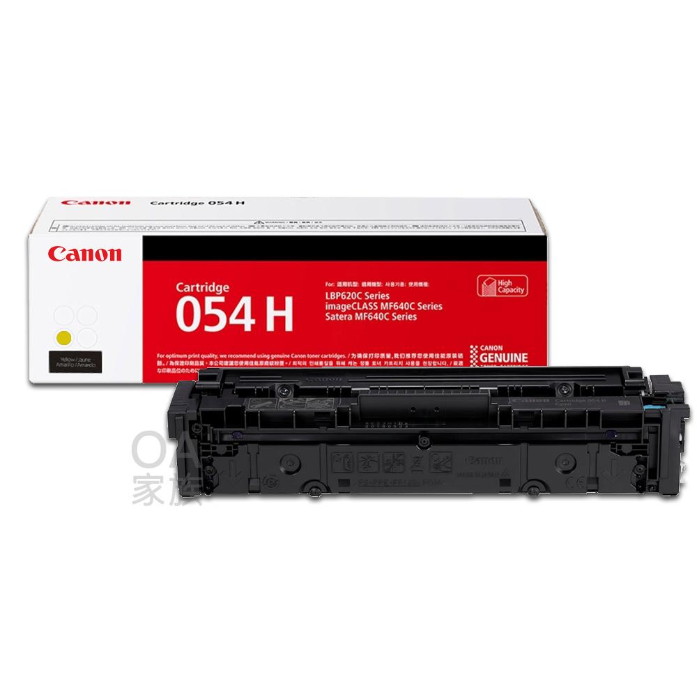 【佳能牌 Canon】CRG-054H Y原廠黃色碳粉