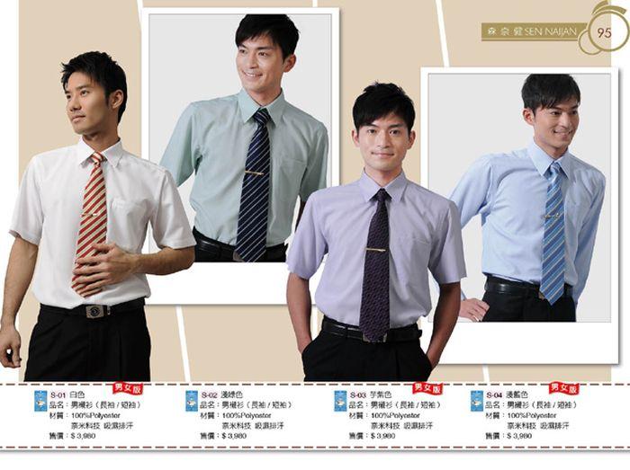 M032男素色襯衫