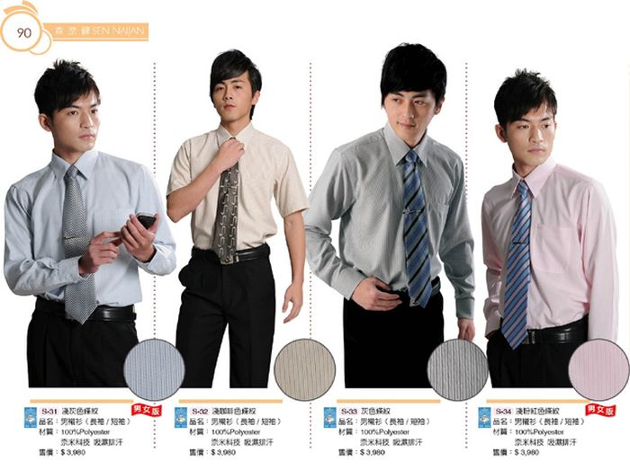 M027男細條紋襯衫