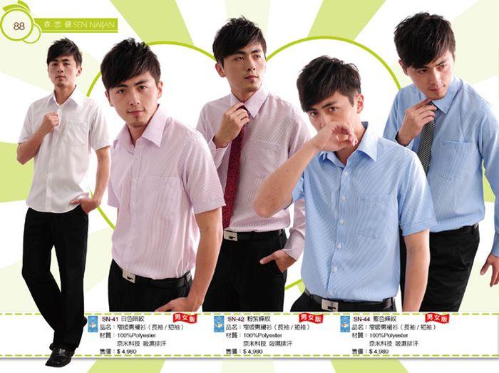 M025男細條紋襯衫