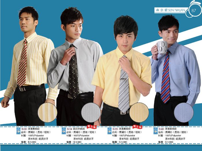 M024男細條紋襯衫