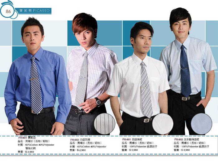M023男細條紋襯衫