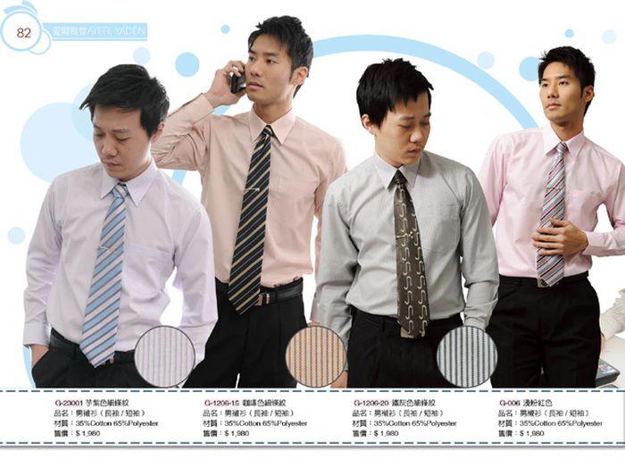 M019男襯衫