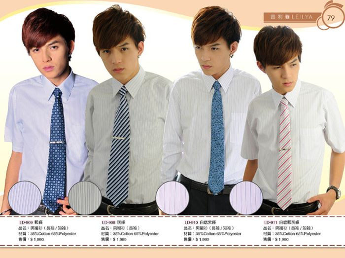 M016男條紋棉質襯