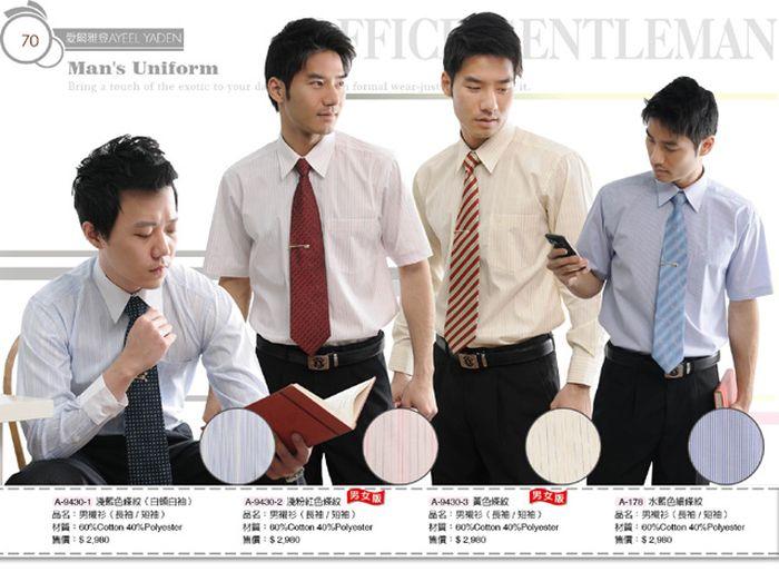 M07男襯衫