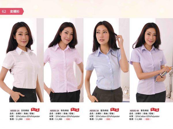 M051女襯衫 棉質