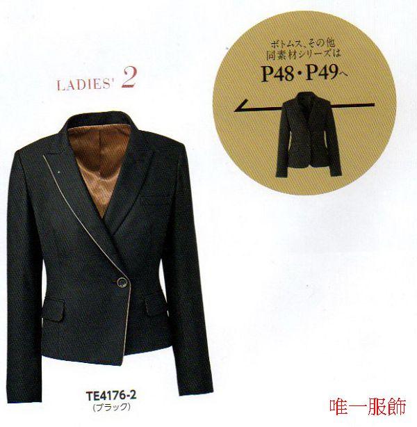G-81女訂做西裝
