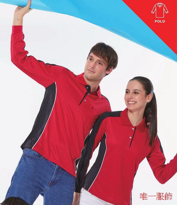 2020WP09 男女版 原紗排汗衫