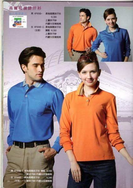 WCP025長袖棉質