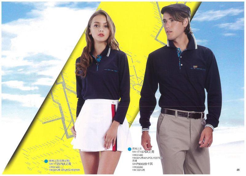 WCP019長袖棉質