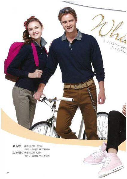 WCP007 長袖棉