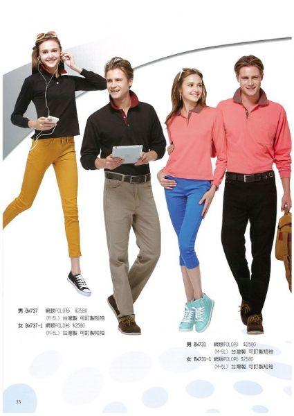 WCP011長袖棉質