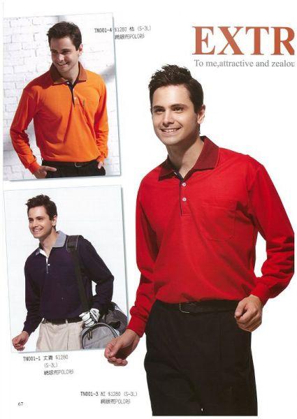 WCP013長袖棉質