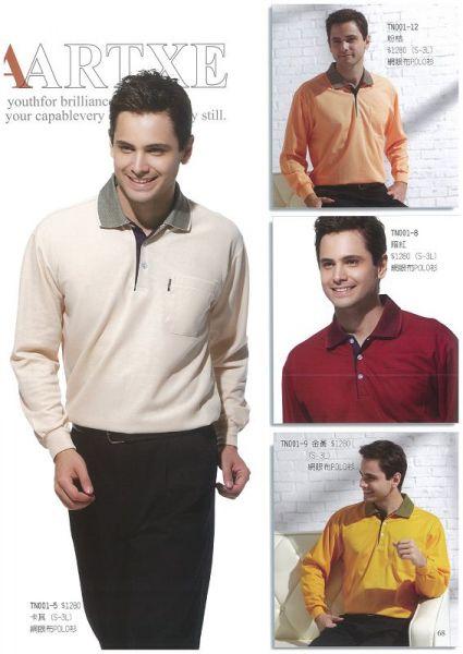 WCP014長袖棉質