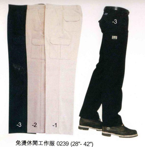 W044工作褲側貼帶