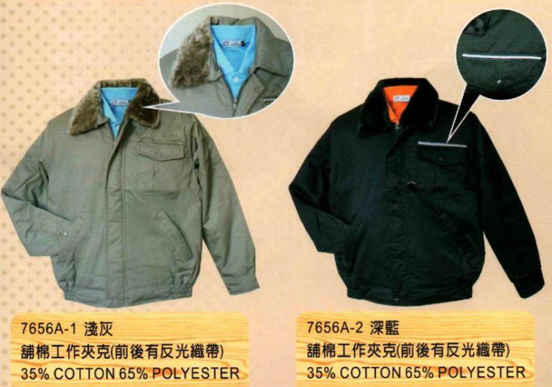 W035工作外套