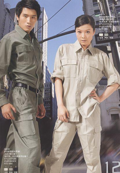 W013彈性纖維棉質