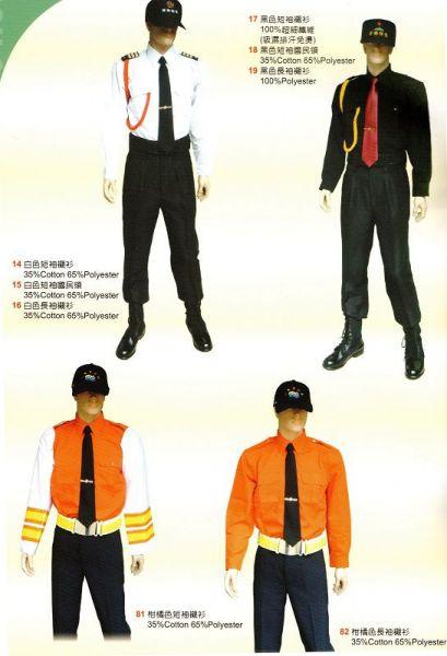 GU006保全服