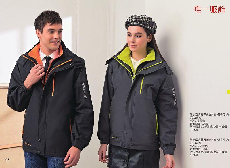 2019兩件式外套-