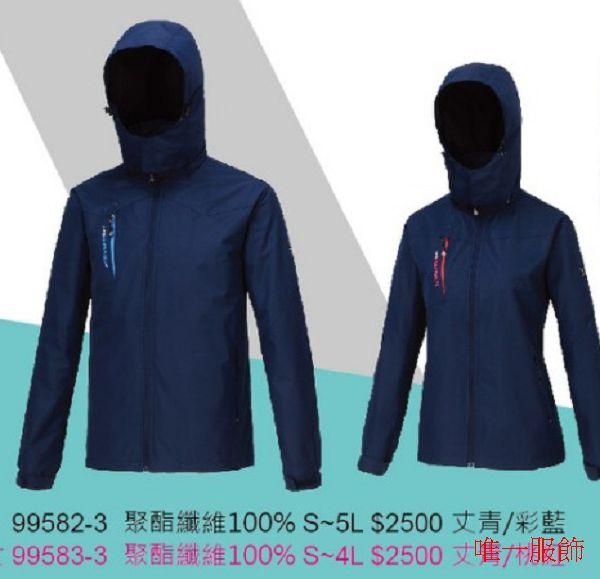 2020PR 13 防水透濕外套