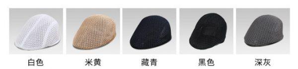 R_73貝雷帽