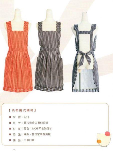 R_49英格蘭圍裙