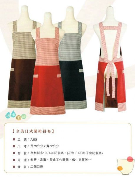 R_48拼布圍裙