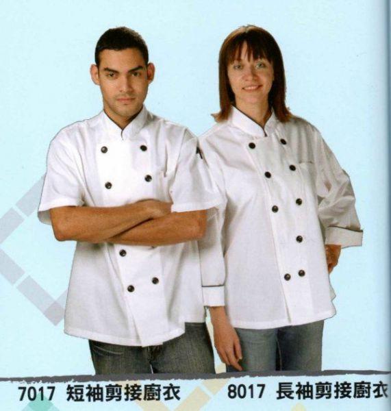R_21現品廚師服