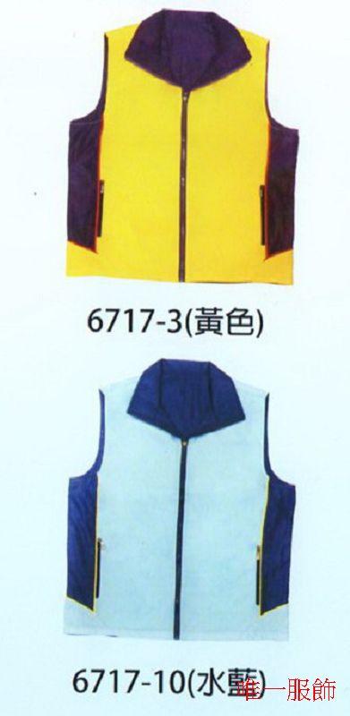 2020 V-04雙