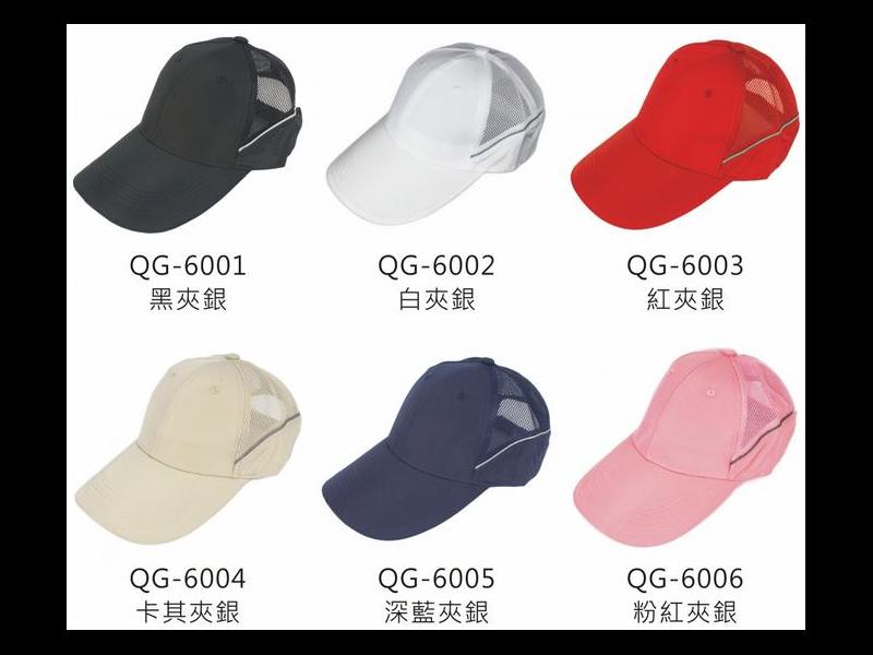 C_8反光帽