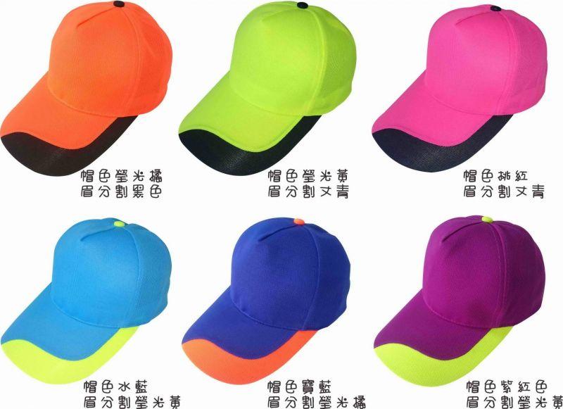 C_4 五片分割帽