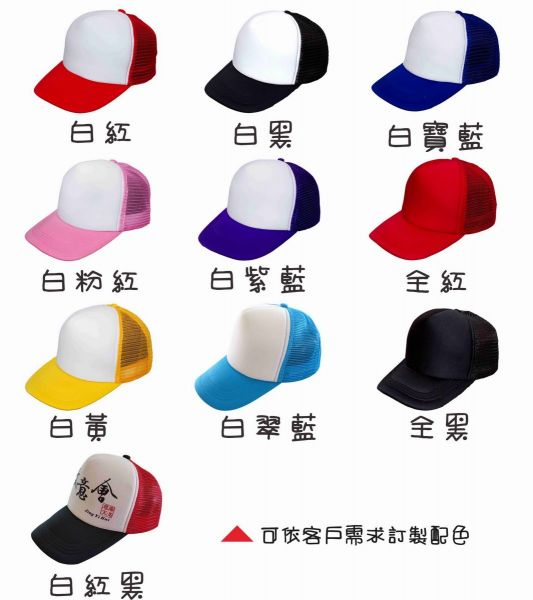 C_3五片帽棉帽